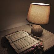 سورة قال عنها النبي أنها تعيذك من الفضيحة يوم القيامة وينظر من قرأها إلي النبي وهو آمن