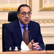اقتراح| صرف منحة 1000 جنيه لجميع الموظفين بالدولة المصرية