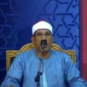 في أول أيام رمضان.. إيقاف الشيخ الطاروطي