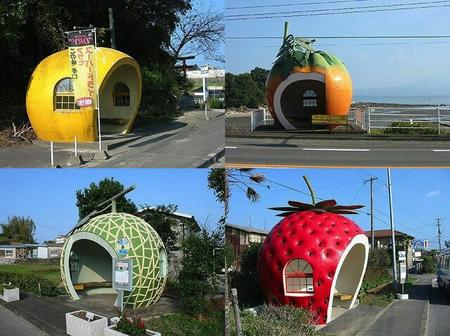 Buildings Designs in Japan That you Did not Know Exist