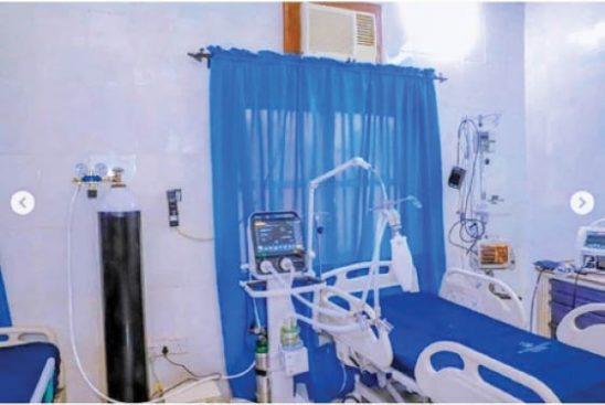 Isolation centre at Kebbi Medical Centre, Kalgo