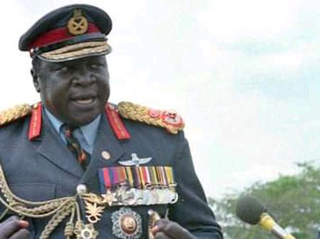 List Of Several Titles Uganda's Former President Dictator Iddi Amin Bestowed On Himself