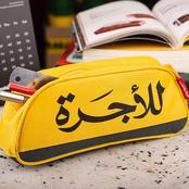 حفناوي وشناوي عاشقان لذكريات القاهرة القديمة بطريقتهما الخاصة