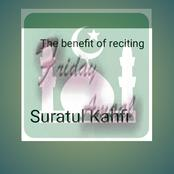 The benefit of reciting Suratul Kahfi on Friday