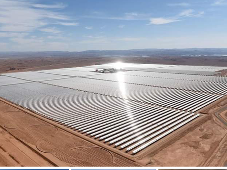 Quarzazate Solar Power Station in Morocco