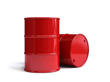 A good update regarding the oil prices