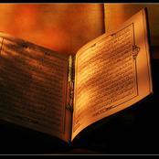 يمنحك الله خمسة نعم ويكفيك أربعة أمور لو قرأت هاتين الآيتين