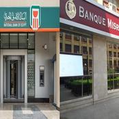 اقتراح| شهادة من البنك الأهلي وبنك مصر بفائدة 20% ومنحها لهذه الفئة فقط