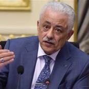 «افرحوا يا مصريين» رسمياً.. غلق المدارس من الغد بـ 6 محافظات بسبب هذا الخطر