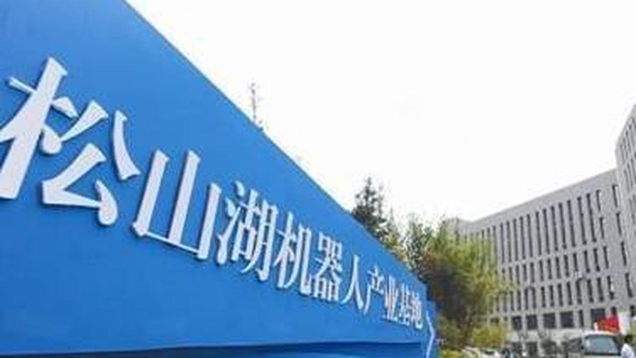 Chinas Innovation weiter im Aufwind