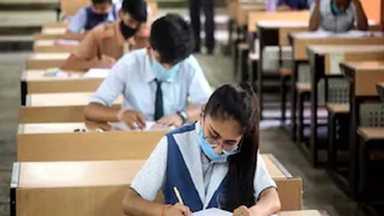 MHT CET 2021 exam to be held with reduced syllabus; difficulty level to be at par with JEE(Main), NEET