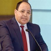 اقتراح| زيادة المعاشات بمصر بحد أدنى مقداره 3200 جنيه