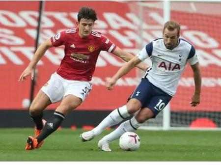 Four Players That Man Utd Can Use To Swap Kane