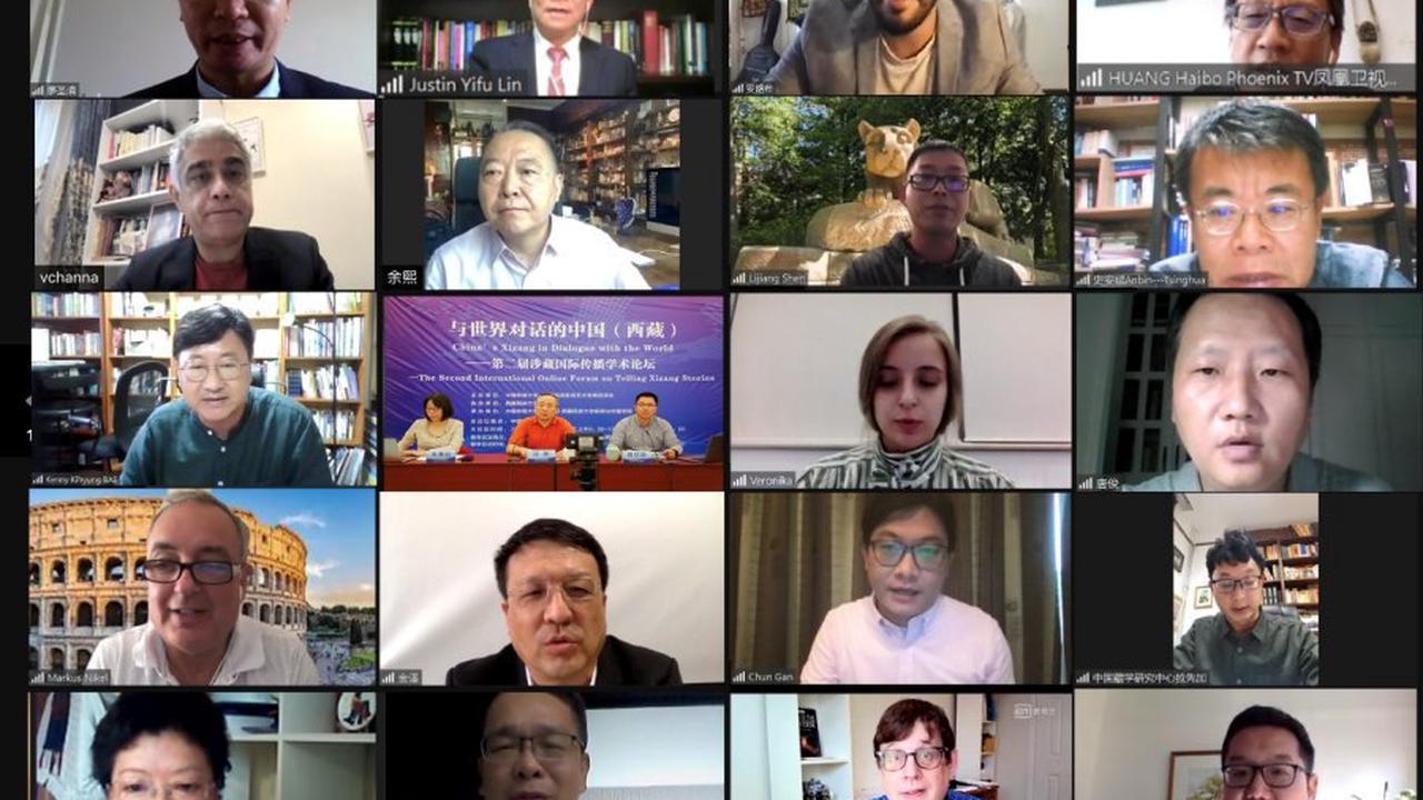 Zweites internationales Forum zur Kommunikation über Tibet