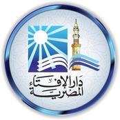 أسباب الرزق الواسع كما ذكرها النبي عليه السلام .. الإفتاء توضحها