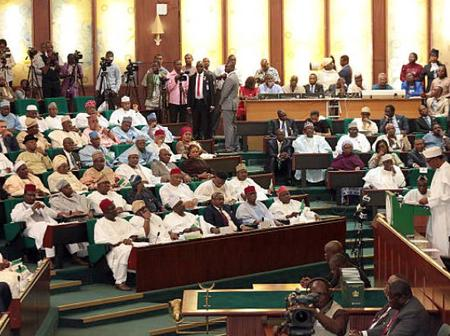The neglected #48bn is about to be investigated by the National Assembly.