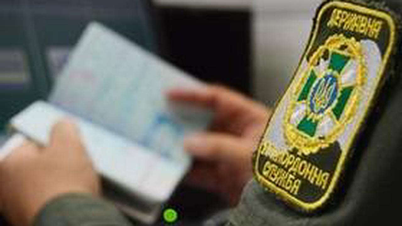 На Украине вступают в силу новые ограничения въезда