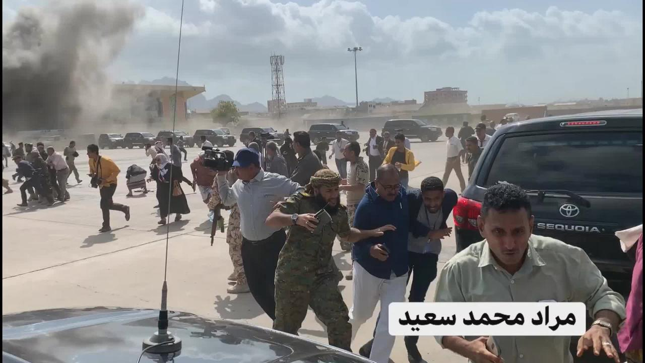 Explosions Hit Aden Airport As Newly-Formed Yemeni Government Arrives, Sparking Chaotic Scenes