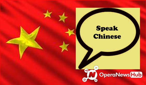 Flag of China, with inscription denoting language spoken withing the country