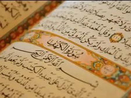 Benefits of Reciting Surah Al Kahf on Fridays