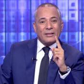 تعليق مفاجئ من أحمد موسي على اتصال أمير قطر بالرئيس السيسي.. وهذا تعليقه علي أزمة سد النهضة