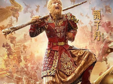 The Jade Emperor, Monkey King, Dragon King And Other Deities In Chinese Mythology
