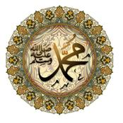 Here is the Islamic supplications that cure diseases in human body