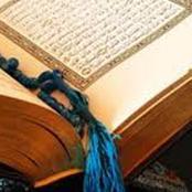 السورة الوحيدة التي ذكر اسم الله في جميع آياتها.. ومن يقرأها لا يرى في نفسه ولا في أهله سوءًا ابدًا
