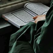 قراءة تلك السورة قبل البدء بأي عمل تيسره ويقول الله لقارئها