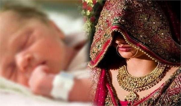 unnao woman becomes mother after 17 days of wedding