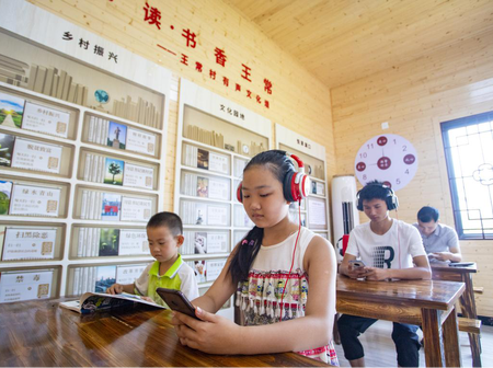 'Ear economy' booms in China