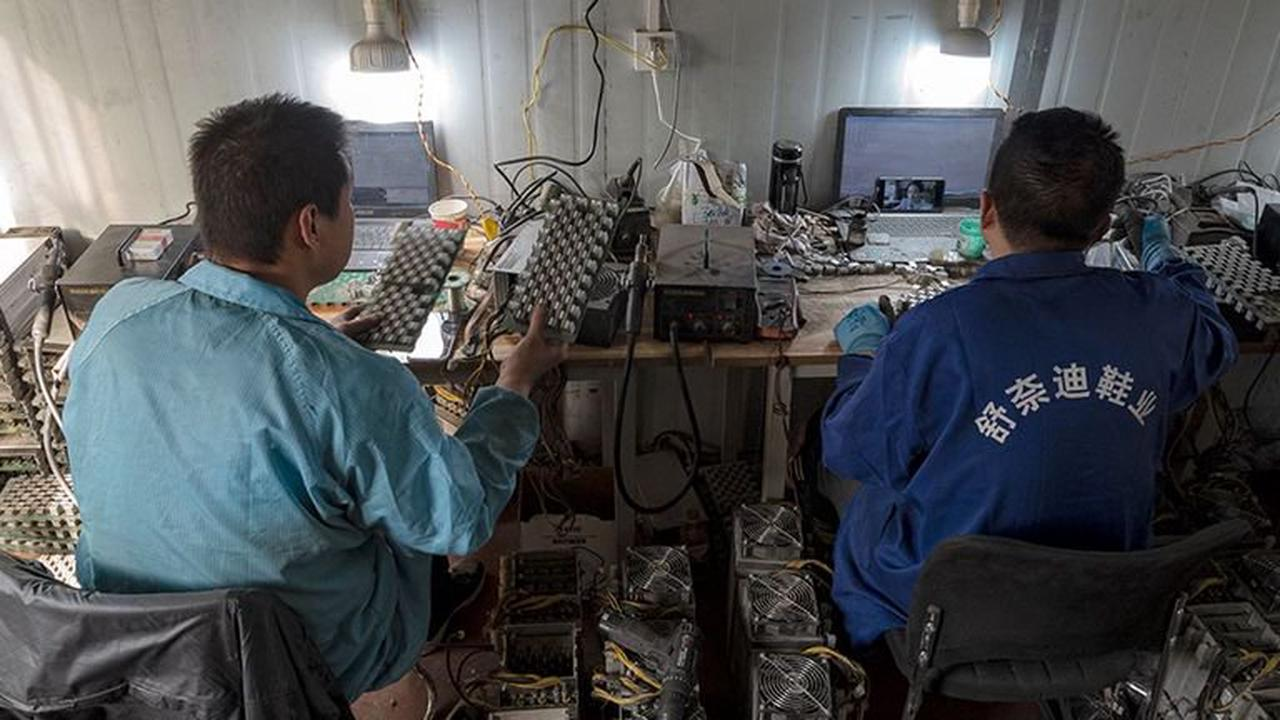 Bitcoin mining: China clamps down on booming trade where some can earn £60,000 a day