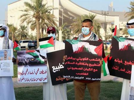 They Are Killers, We Don't Want Their Products In Our Country - Kuwait Reacts To Imports From Israel