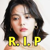 Photos Of Foreign Celebrities Who've Died Since The Beginning Of This Year