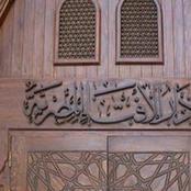 حلال أم حرام؟.. الإفتاء توضح حكم عمليات التكميم أو تحويل مسار المعدة