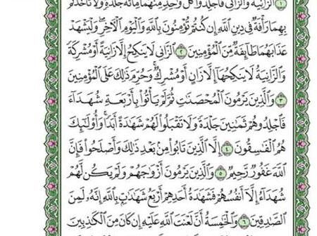 Quranic's Verses for Prevention of Wet Dream and Woman's Protection