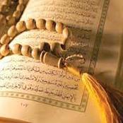 من هو الغلام  الذي كانت وفاته سبب في إسلام بلد بأكملها و ورد ذكره في القرآن الكريم؟