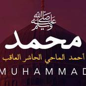 Five (5) Names ALLAH Named prophet Muhammad (saw)