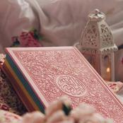 ما حقيقة تغيير اسم سورة الإسراء في القرآن الكريم إلى اسم آخر.. وهل يجوز ذلك؟
