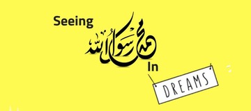 How to See Prophet Muhammad PBUH in Dream (What its Means)