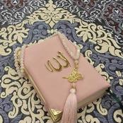 إحدى سور القرآن الكريم من قرأها كانت له نورا من مقامه الى مكه يوم القيامه تعرف عليها