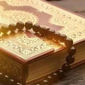 سورة قرآنية من قرأها وداوم عليها أعاذه اللّه من الفضيحة عندما تنشر صحيفته يوم القيامة