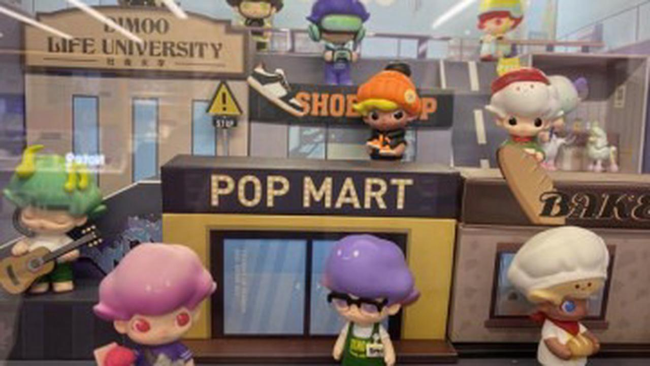 Criticism Of Tampered Products Plagues Pop Mart