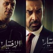 لن تصدق أجور أحمد مكي وكريم عبد العزيز في رمضان «رقم خيالي».. وهذه مواعيد عرض «الاختيار 2»