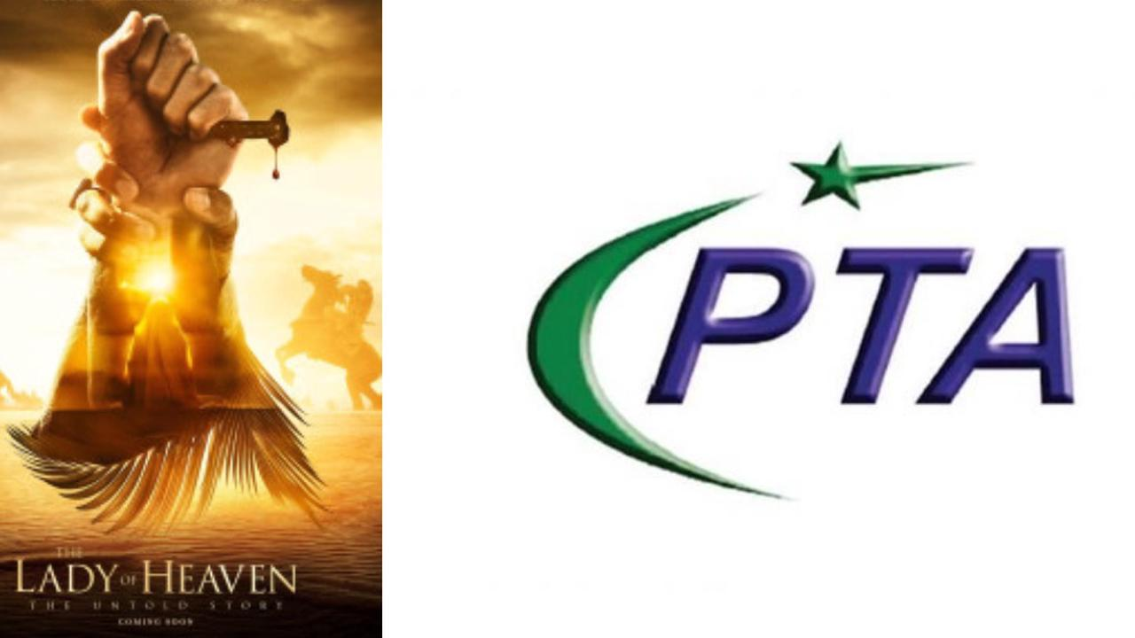 Lady of Heaven: PTA moves to block content related to 'sacrilegious film