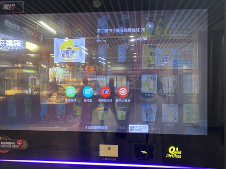 Mainland, HK conduct technical tests on cross-border use of digital yuan