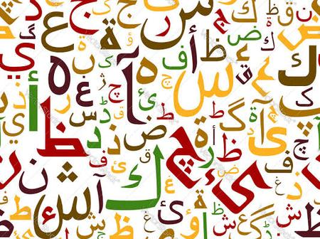 It's 2020 Already - Do We Still Need To Know Arabic As Muslims?