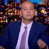 الوجه الآخر.. 4 معلومات لا تعرفها عن عمرو أديب