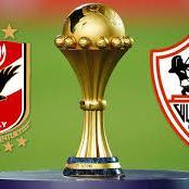 مفاجأة سارة لجماهير الأهلي والزمالك.. قنوات مفتوحة مجانية لنقل مباراة الفريقين في بطولة أفريقيا