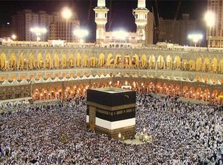 Leçons à retenir conseillées par le Saint Prophète Mohammad (Paix et salut sur lui)